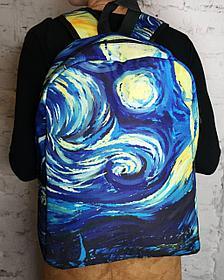 Рюкзачок Звёздная Ночь