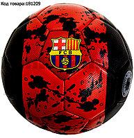 Футбольный мяч Барселона (Barcelona) красно-черный
