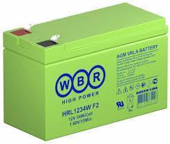 Аккумулятор WBR -7A  (151*65*94+6)