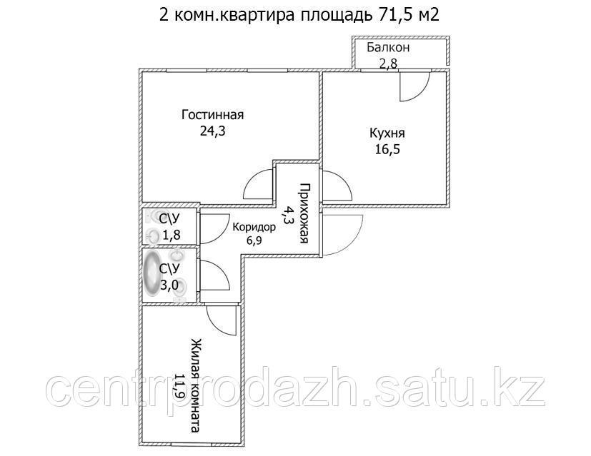 """2 ком в ЖК """"Самгау 2"""". 71.5 м²"""