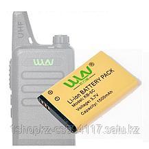Аккумулятор KB-5C для WLN KD-C1, фото 2