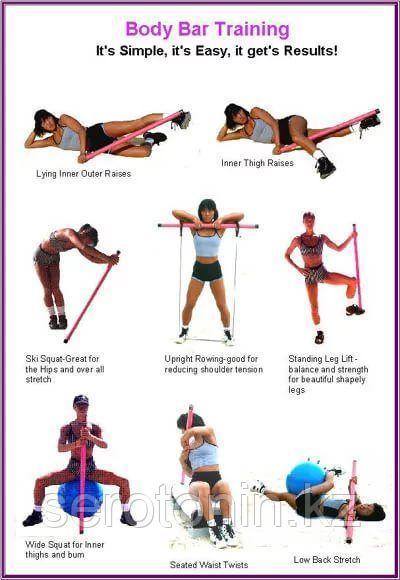 Бодибар фитнес - гимнастическая палка 4кг - фото 2