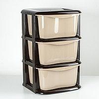Комод 3-х секционный «Домовой», цвет бежево-коричневый