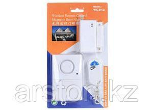 Набор охранной GSM сигнализации с магнитным детектором на дистанционном управлении