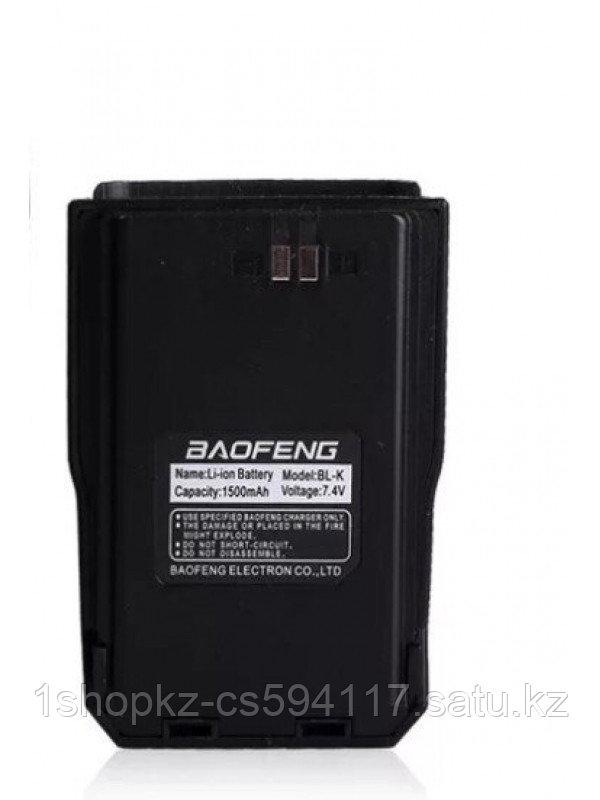 Аккумулятор BL-K для рации Baofeng BF-K5
