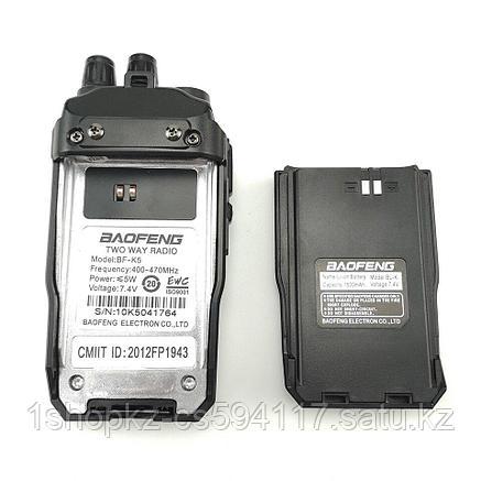Аккумулятор BL-K для рации Baofeng BF-K5, фото 2