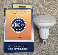 Светодиодная ламочка LED R80 12W E27 Холодный белый