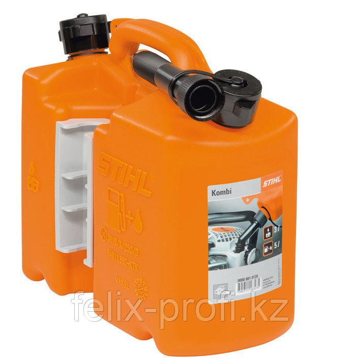 Комби-канистры STIHL для смешивания бензина с маслом.