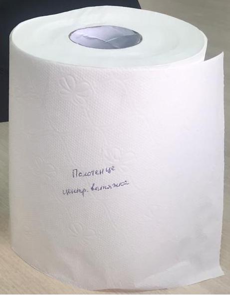 Полотенца бумажные  1 сл. 150м.