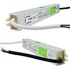 Блок питания для светодиоидной ленты LED Waterproof (12V 30W IP67)