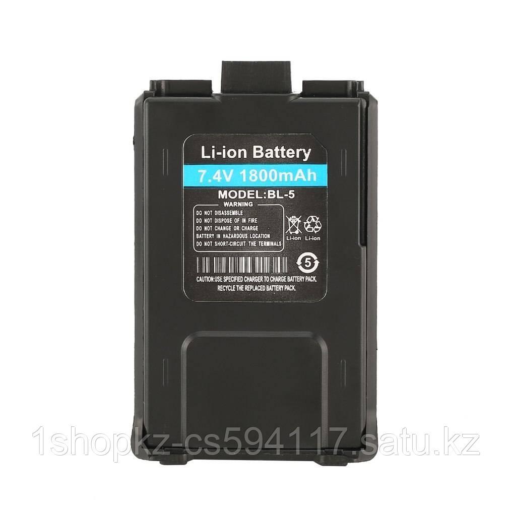 Аккумулятор BL-5 для Baofeng UV-5R, Kenwood TK-F8