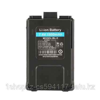 Аккумулятор BL-5 для Baofeng UV-5R, Kenwood TK-F8, фото 2