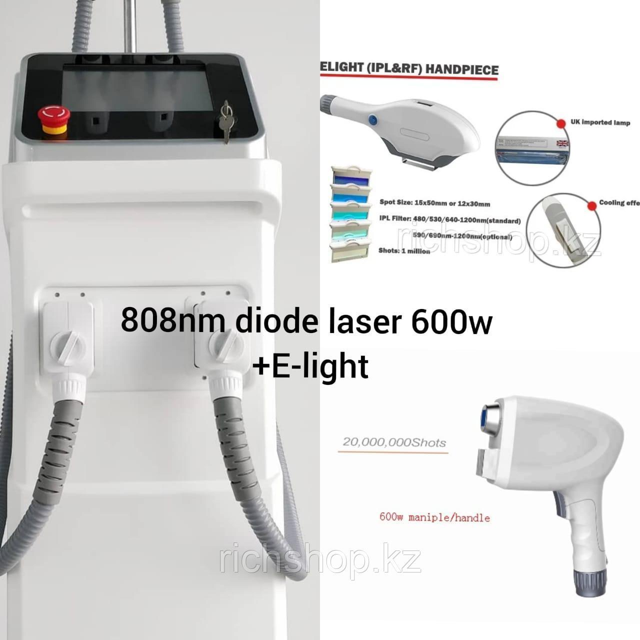 Лазер  808nm  Диодный удаление волос (600 W)