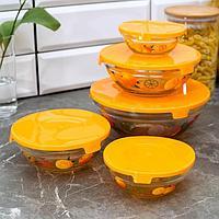 """Набор салатников с крышками """"Апельсин"""", 5 шт: 130/200/350/500/900 мл, цвет оранжевый"""
