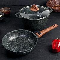 Набор кухонной посуды №15 Granit Ultra, антипригарное покрытие, цвет зелёный