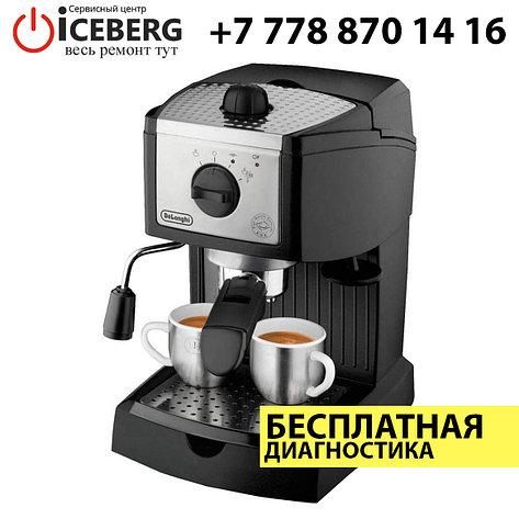 Ремонт и чистка кофемашин (кофеварок) DeLonghi, фото 2