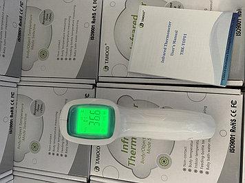 Бесконтактный инфракрасный медицинский термометр DF-B02