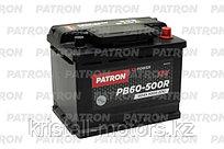 АККУМУЛЯТОР PATRON POWER 12V 60AH 500A ETN 0(R+) 242x175x190mm 13,3kg