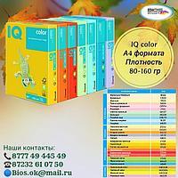 Цветная бумага А4 формата IQ color