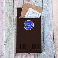 Ящик почтовый без замка (с петлёй), вертикальный, коричневый