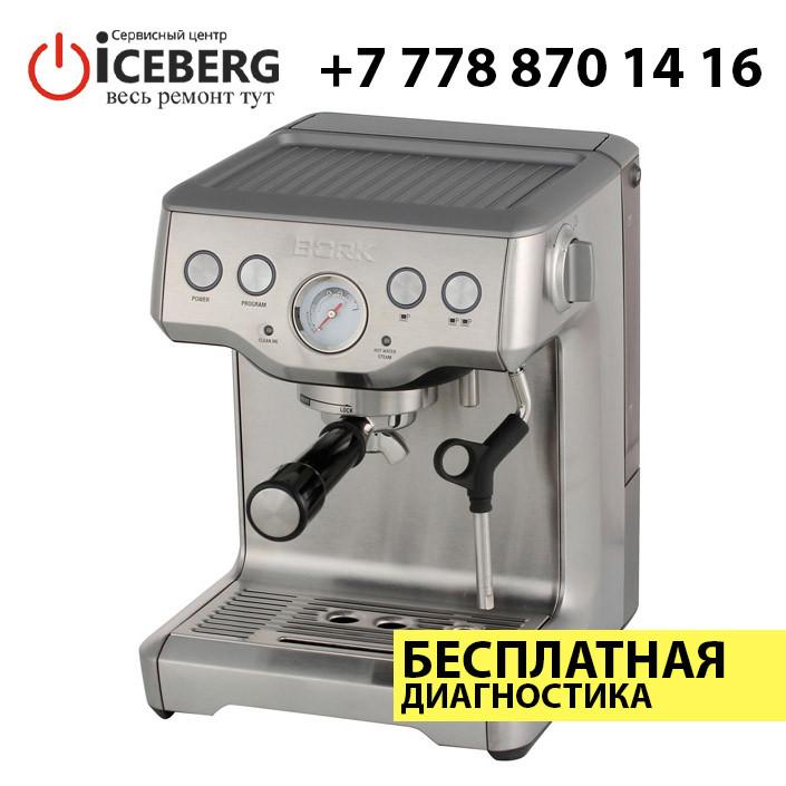 Ремонт и чистка кофемашин (кофеварок) BORK