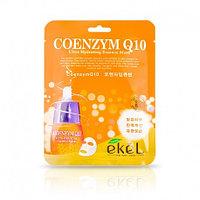 Антивозрастная тканевая маска для лица Coenzym Q10 Ultra Hydrating Essence Mask