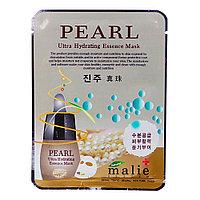 Тканевая маска для лица PEARL EKEL Ultra Hydrating Essence Mask