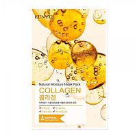 Увлажняющая маска EUNYUL Collagen Mask Sheet Pack
