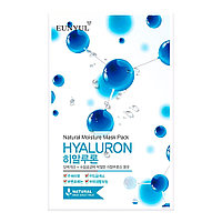 Тканевая маска для лица EUNYUL Hyaluronic Acid Mask Sheet Pack