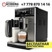 Ремонт и чистка кофемашин (кофеварок) SAECO