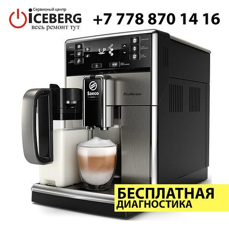 Ремонт и чистка кофемашин (кофеварок) SAECO, фото 2