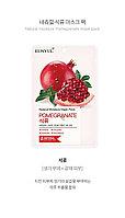 Тканевая маска для лица EUNYUL Natural Pomegranate Sheet Mask