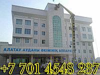 Аренда автовышки Алматы