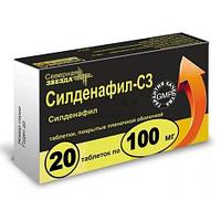 Силденафил-СЗ таблетки 100мг № 20