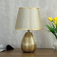 Лампа настольная 08945/1 E14 40Вт золото 17х17х31 см