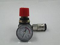Регулятор давления 1/4 с краном быстрого зажима 4131302103