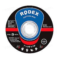 Диск отрезной по металлу Rodex 125*1,6*22мм SRM16125
