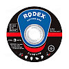 Диск отрезной по металлу Rodex 180*1,6*22мм SRM16180