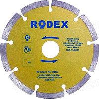 Диск алмазный Rodex 125мм RRA125