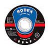 Диск отрезной по металлу Rodex 125*1.2*22мм SRM12125