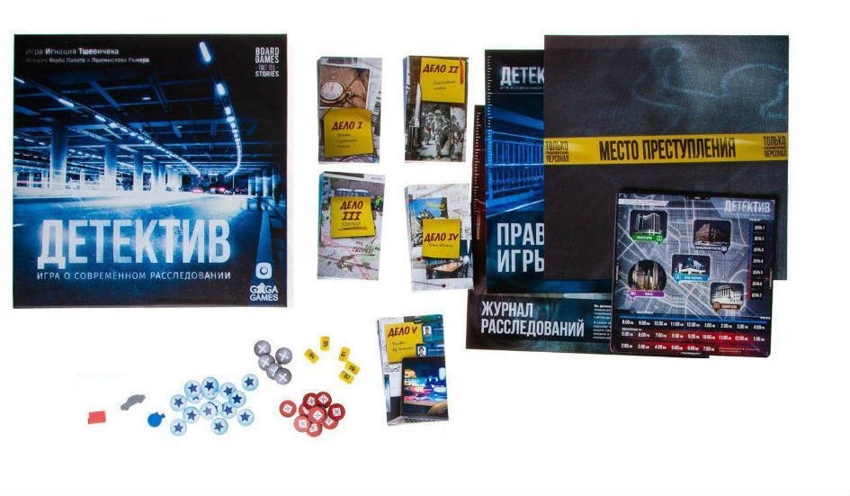 Игра GaGa: Детектив: игра о современном расследовании - фото 2