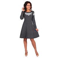 Платье женское Аиша цвет серый меланж, р-р 46