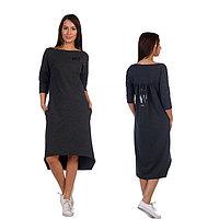 Платье женское «Комильфо», цвет антрацит, размер 48