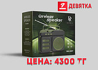 Radio Portable Speaker Bluetooth Romis RM-S207 Wireless Music Box