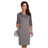 Платье женское «Невада», цвет серый, размер 48