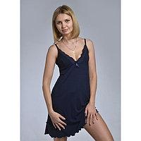 Сорочка женская «ГАБРИЭЛЬ», цвет тёмно-синий, размер 50