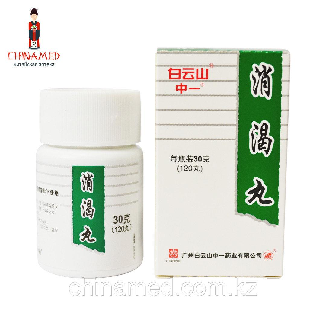 Сяо Кэ Вань - Xiao ke wan (Сахарный диабет, восстанавливает работу поджелудочной железы)