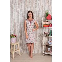 Сорочка женская «Амина», цвет бежевый, размер 54