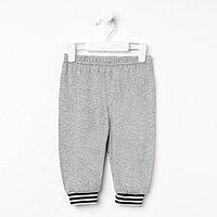Брюки для мальчика, цвет серый меланж, рост 98 см