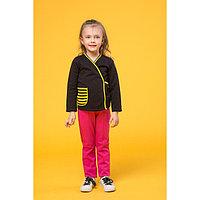 """Жакет для девочки """"Black_cat"""", рост 110 см, цвет чёрный/жёлтый ЖК-137"""